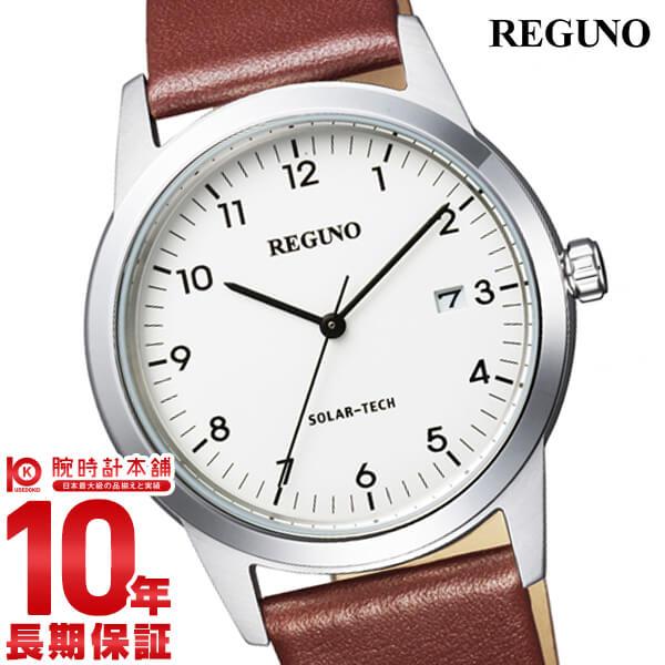 シチズン レグノ REGUNO エコドライブ KM3-116-10 [正規品] メンズ 腕時計 時計