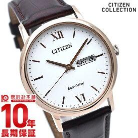 シチズンコレクション CITIZENCOLLECTION エコドライブ ソーラー BM9012-02A [正規品] メンズ 腕時計 時計