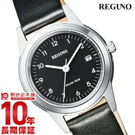 【20日は店内最大ポイント37倍!】 シチズン レグノ REGUNO エコドライブ KM4-015-50 [正規品] レディース 腕時計 時計