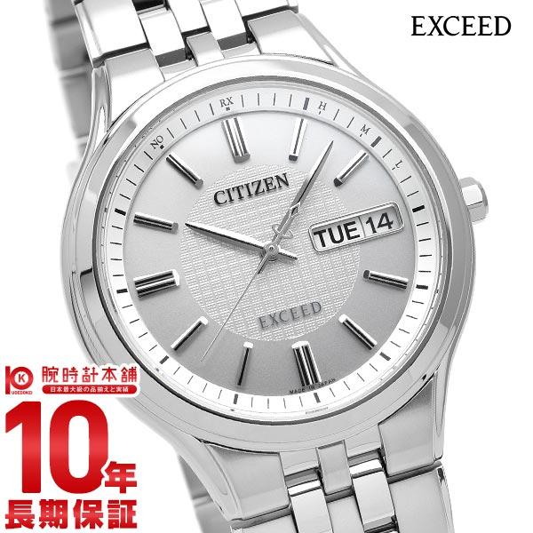 シチズン エクシード EXCEED エコドライブ ソーラー電波 AT6000-61A [正規品] メンズ 腕時計 時計【24回金利0%】父の日 プレゼント ギフト
