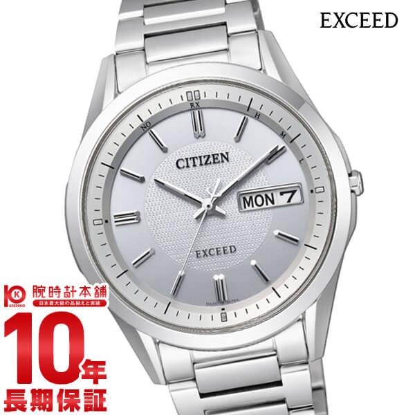 シチズン エクシード EXCEED エコドライブ ソーラー電波 AT6030-60A [正規品] メンズ 腕時計 時計【36回金利0%】父の日 プレゼント ギフト