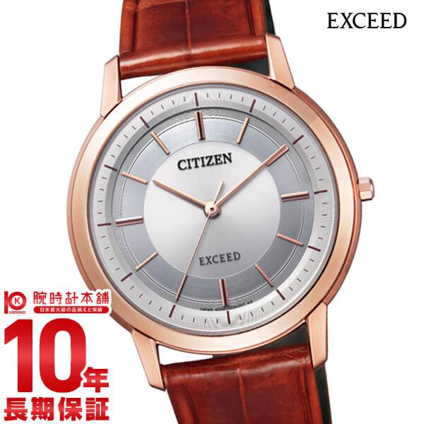 シチズン エクシード EXCEED エコドライブ ソーラー AR4002-17A [正規品] メンズ 腕時計 時計【24回金利0%】父の日 プレゼント ギフト