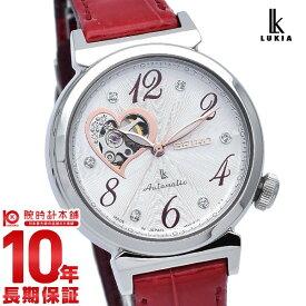 セイコー ルキア LUKIA 10気圧防水 機械式(自動巻き/手巻き) SSVM023 [正規品] レディース 腕時計 時計