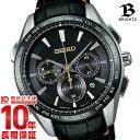 【12回金利0%】セイコー ブライツ BRIGHTZ ソーラー電波 100m防水 SAGA221 [正規品] メンズ 腕時計 時計
