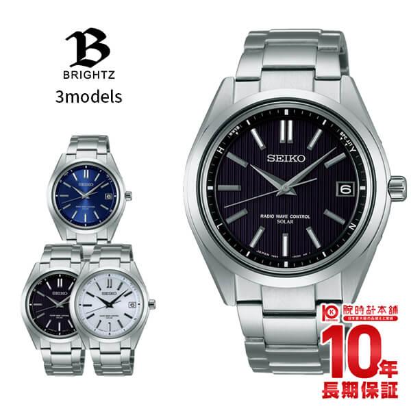 SEIKO BRIGHTZ セイコー ブライツ COMFOTEX チタン素材 ソーラー電波 メンズ 腕時計 SAGZ079/SAGZ081/SAGZ083 誕生日 入学 就職 記念日