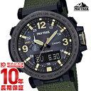 【ポイント2倍】【24回金利0%】カシオ プロトレック PROTRECK PRG-600YB-3JF [正規品] メンズ 腕時計 時計(予約受付中)