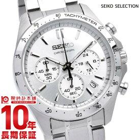 セイコーセレクション SEIKOSELECTION 10気圧防水 シルバー×シルバー SBTR009 [正規品] メンズ 腕時計 時計