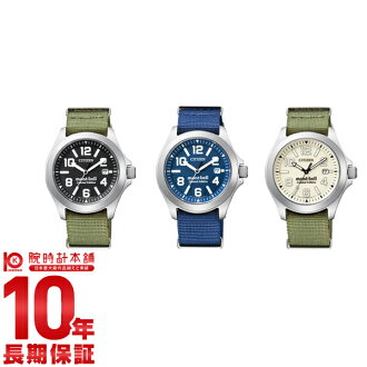 CITIZEN PROMASTER mont-bell LIMITEDEDITION citizen ProMaster mombercolabo model replacement belt with only 550 book eco-drive solar radio mens watch BN0111-11E/BN0111-20L/BN0111-38Y birthday entrance career day