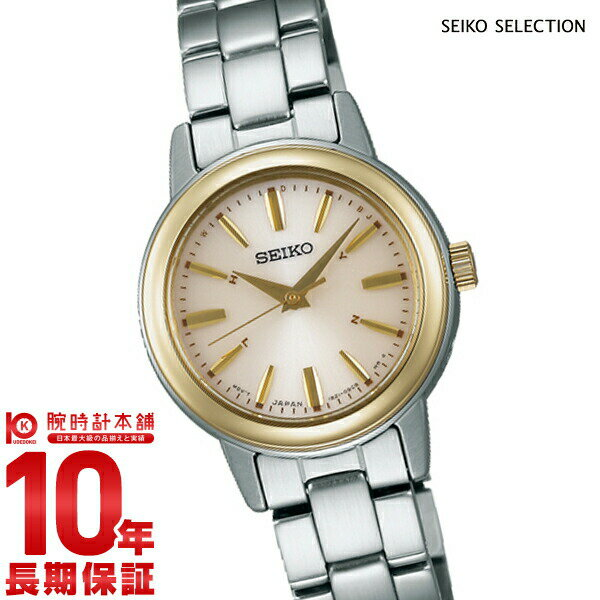 セイコーセレクション SEIKOSELECTION ソーラー電波 100m防水 SSDY020 [正規品] レディース 腕時計 時計【あす楽】