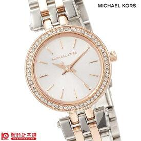 【新作】マイケルコース MICHAELKORS MK3298 [海外輸入品] レディース 腕時計 時計【あす楽】