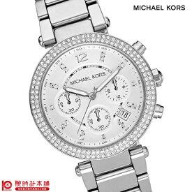 【最安値挑戦中】【新作】マイケルコース MICHAELKORS MK5353 [海外輸入品] レディース 腕時計 時計