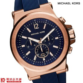 【新作】マイケルコース MICHAELKORS MK8295 [海外輸入品] メンズ 腕時計 時計