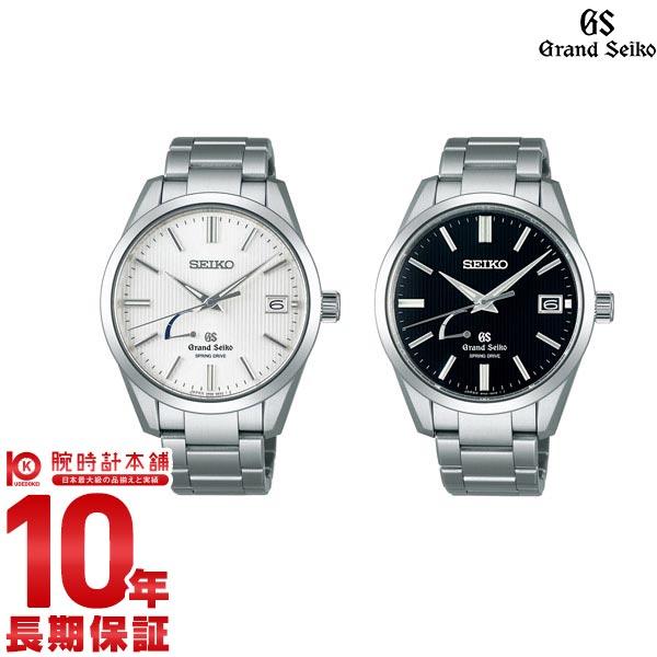 【36回金利0%】SEIKO GRAND SEIKO セイコー グランドセイコー 9R スプリングドライブ チタン素材 メンズ 腕時計 SBGA147/SBGA149 誕生日 入学 就職 記念日