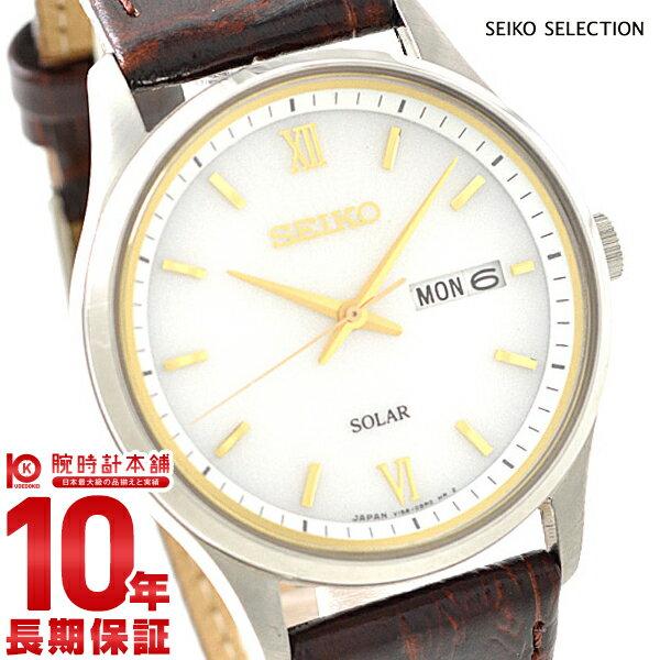 セイコーセレクション SEIKOSELECTION ソーラー ペアモデル 100m防水 SBPX099 [正規品] メンズ 腕時計 時計【あす楽】