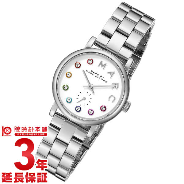 【ショップオブザイヤー2017受賞!】【最安値挑戦中】【新作】マークバイマークジェイコブス 腕時計 腕時計 MARCBYMARCJACOBS ベイカー MBM3423 [海外輸入品] レディース 腕時計 時計