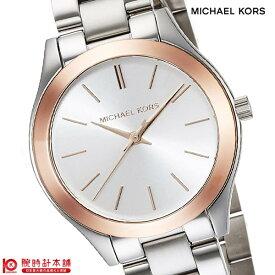 【新作】マイケルコース MICHAELKORS スリムランウェイ MK3514 [海外輸入品] レディース 腕時計 時計