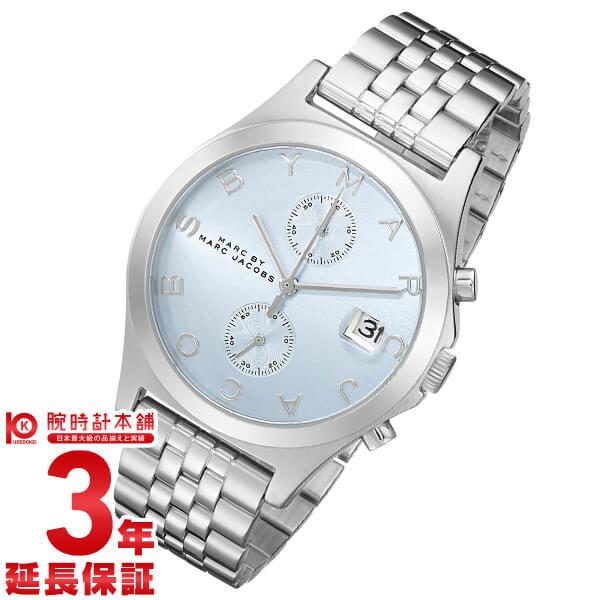 【ショップオブザイヤー2017受賞!】【新作】マークバイマークジェイコブス MARCBYMARCJACOBS MBM3382 [海外輸入品] レディース 腕時計 時計