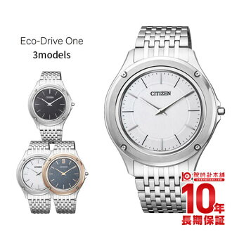 (11/2016年 25,释放) 一个公民 ECODRIVE 公民生态驱动器赢得 AR 5,000-50E/AR5000-68A/AR5004-59 H 太阳能动力的生态驱动男装手表