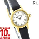 シチズン キー Kii: エコドライブ EG2995-01A [正規品] レディース 腕時計 時計