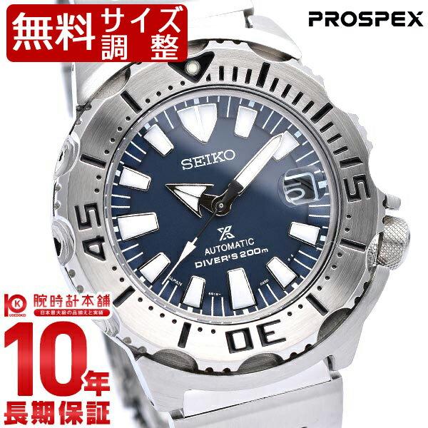 セイコー プロスペックス PROSPEX ダイバースキューバ ネット限定 200m潜水用防水 機械式(自動巻き/手巻き) SZSC003 [正規品] メンズ 腕時計 時計【24回金利0%】【あす楽】