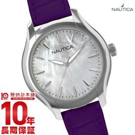 ノーティカ NAUTICA NCT18 NAI11004M [正規品] レディース 腕時計 時計