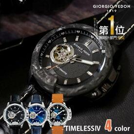 ジョルジオフェドン1919 機械式(自動巻き) 100m防水 タイムレス メンズ 腕時計 時計 スーツ ビジネス 人気【あす楽】