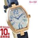 ルビンローザ 時計 RubinRosa イメージモデル 土屋太鳳さん ソーラー R018PWHBL [正規品] レディース 腕時計【あす楽】