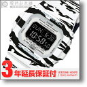 【新作】カシオ Gショック G-SHOCK DWD5600BW7 [海外輸入品] メンズ 腕時計 時計