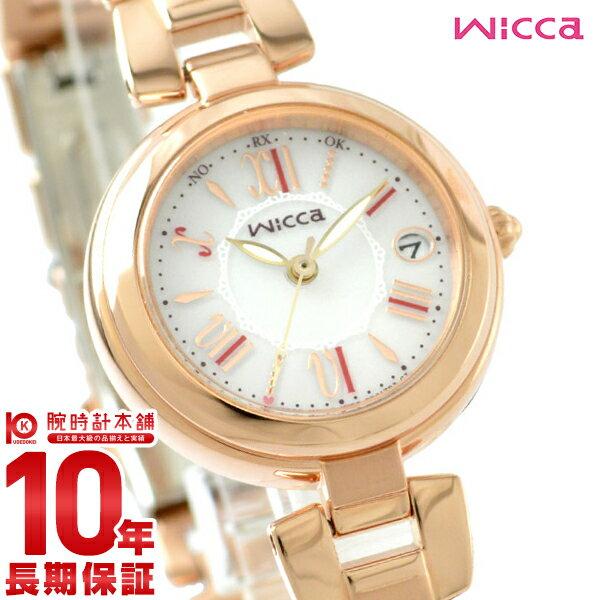 シチズン ウィッカ wicca KL0-669-11 [正規品] レディース 腕時計 時計【あす楽】