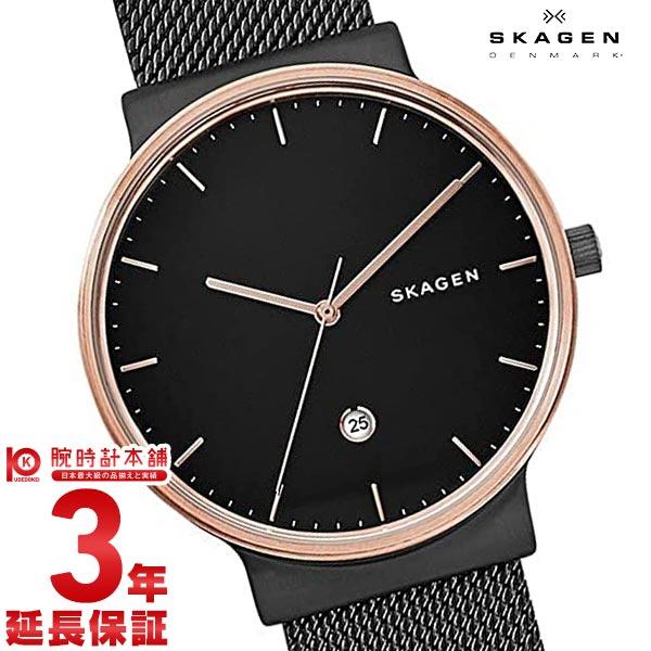 【新作】スカーゲン SKAGEN アンカー SKW6296 [海外輸入品] メンズ 腕時計 時計