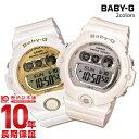 カシオ ベビーG BABY-G ゴールド×ホワイト BG-6901-7JF [正規品] レディース 腕時計 時計