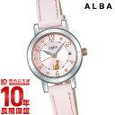 セイコー アルバ ALBA 「ねこの日」限定モデル 世界限定400本 AHJT702 [正規品] レディース 腕時計 時計【あす楽】