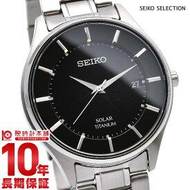【最大2000円OFFクーポン&店内最大ポイント56倍!9日1:59まで】 セイコーセレクション SEIKOSELECTION ペアモデル SBPX103 [正規品] メンズ 腕時計 時計