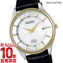 セイコーセレクション SEIKOSELECTION ペアモデル SBPX104 [正規品] メンズ 腕時計 時計