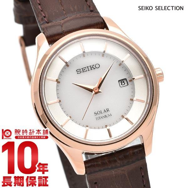 セイコーセレクション SEIKOSELECTION ペアモデル STPX046 [正規品] レディース 腕時計 時計【あす楽】