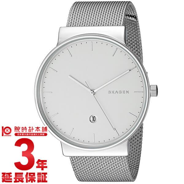 【新作】スカーゲン SKAGEN アンカー SKW6290 [海外輸入品] メンズ 腕時計 時計【あす楽】