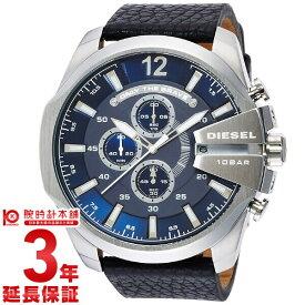 【新作】ディーゼル 時計 DIESEL メガチーフ DZ4423 [海外輸入品] メンズ 腕時計