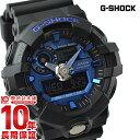 カシオ Gショック G-SHOCK GA-710-1A2JF [正規品] メンズ 腕時計 時計