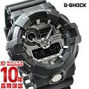 【当店なら店内最大ポイント50倍!14日10時より】 カシオ Gショック G-SHOCK GA-710-1AJF [正規品] メンズ 腕時計 時計(予約受付中)