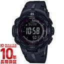 カシオ プロトレック PROTRECK PRW-3100Y-1BJF [正規品] メンズ 腕時計 時計
