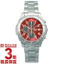 【先着100000名限定!1000円OFFクーポン】【最安値挑戦中】【新作】セイコー 腕時計 逆輸入モデル クロノグラフ CHRONOGRAPH SND495P [海外輸入品] メンズ 腕時計 時計
