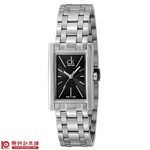 【最安値挑戦中】【新作】カルバンクライン 腕時計 CALVINKLEIN リファイン K4P231.41 [海外輸入品] レディース 腕時計 時計