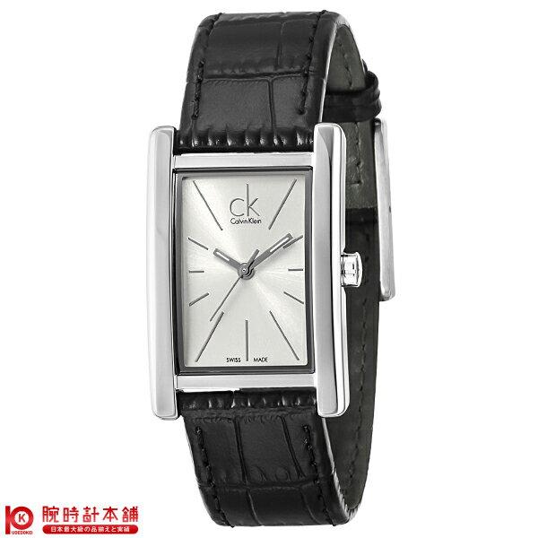 【新作】カルバンクライン CALVINKLEIN リファイン K4P231.C6 [海外輸入品] レディース 腕時計 時計