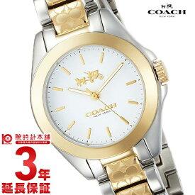4895ebc489a8 COACH [海外輸入品] コーチ 腕時計 トリステン 14502186 レディース 腕時計 時計【新作】