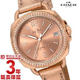 【新作】コーチ COACH テイタム 14502629 [海外輸入品] レディース 腕時計 時計