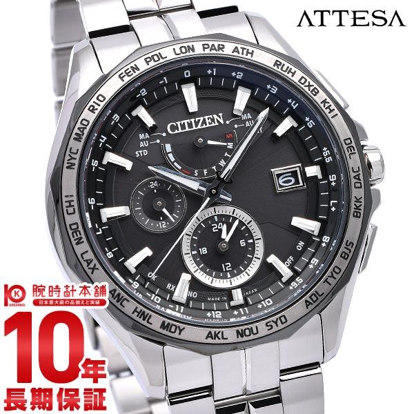 【店内最大41倍!&最大1500円OFFクーポン!21日10時から】シチズン アテッサ ATTESA ビジネス 人気 AT9096-57E [正規品] メンズ 腕時計 時計【36回金利0%】