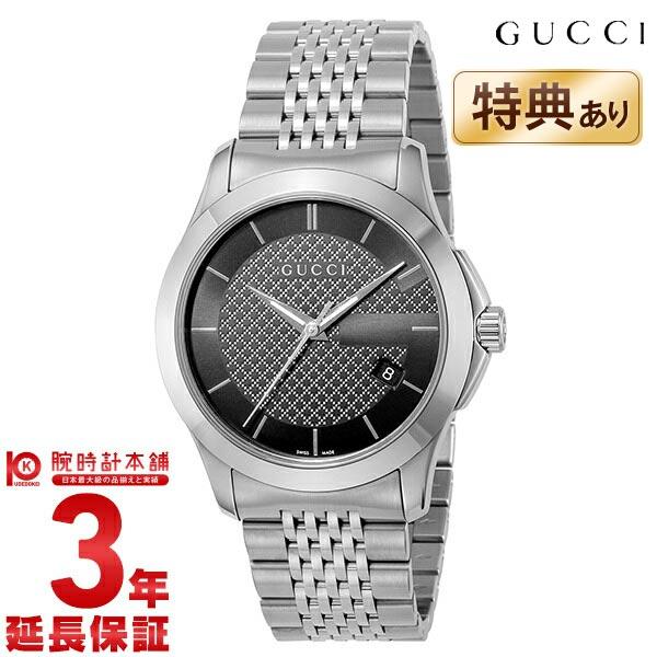 【24回金利0%】グッチ GUCCI Gタイムレス YA126480 [輸入品] メンズ 腕時計 時計