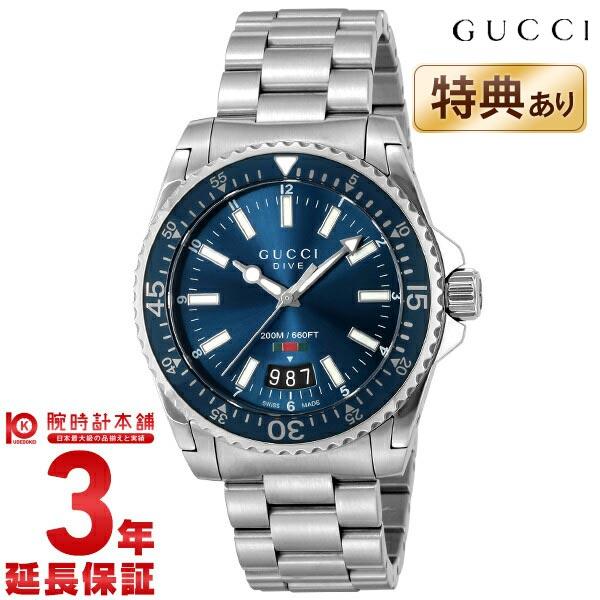 【24回金利0%】グッチ GUCCI DIVE YA136311 [輸入品] メンズ 腕時計 時計
