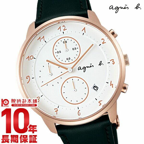 【2000円割引クーポン】アニエスベー 時計 メンズ agnesb FBRW989 [正規品] 【24回金利0%】