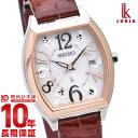 セイコー ルキア LUKIA SSVW094 [正規品] レディース 腕時計 時計